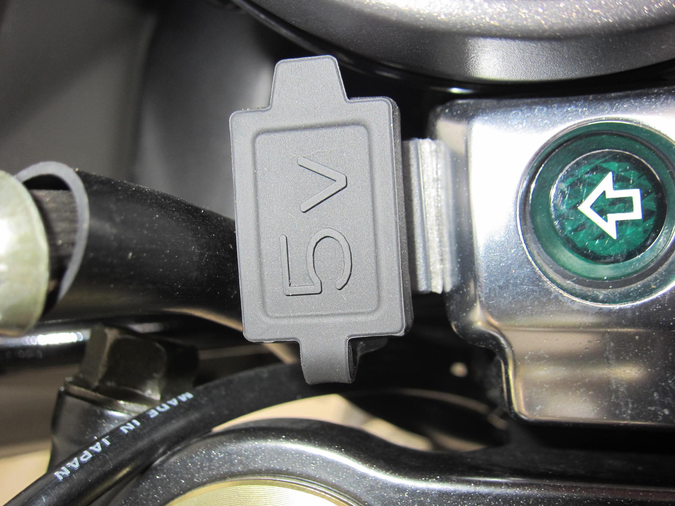 便利な5V USB電源ソケット