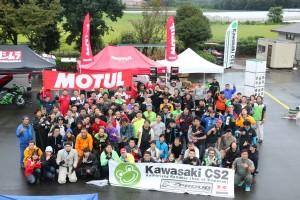 2016-9-22KawasakiCS2 MotulCUP (462)